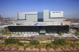 Samsung Bioepis sells Humira biosimilar in Europe