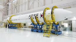 .S. Korea puts off test flight of home-made rocket engine for technical reasons.