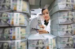 .S. Korea avoids being labeled currency manipulator by U.S.: Yonhap.