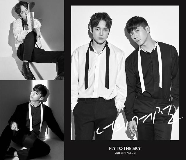 感性デュオ「Fly to the Sky」、11月に3thミニアルバムでカムバック!