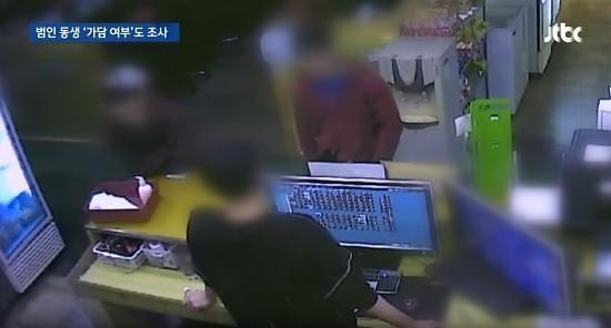 [2018 국감] 서울청 국감…'강서구 PC방 살인사건' 초동대응 부실 논란