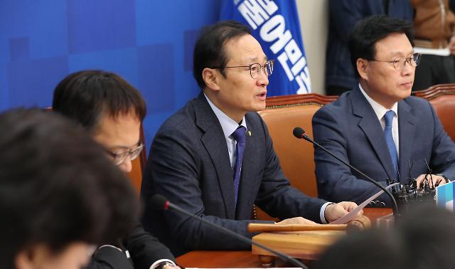 """홍영표 """"교황 방북, 북한 비핵화 이끄는 계기 될 것"""""""