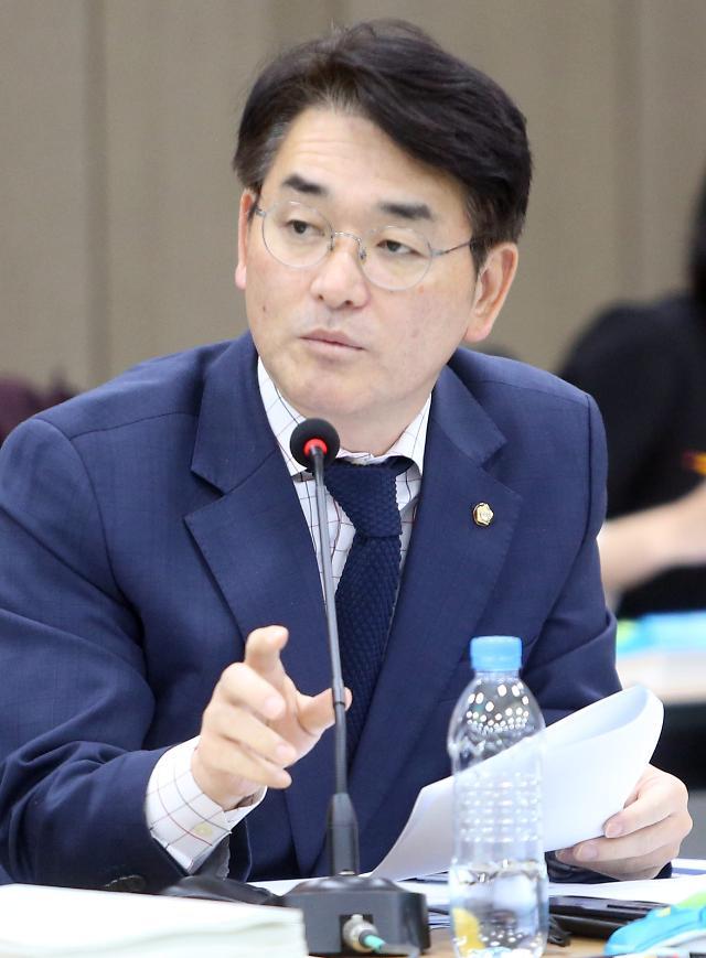 [2018 국감] 박용진, 사립 유치원 비리 근절 위한 3법 '당론 발의' 추진