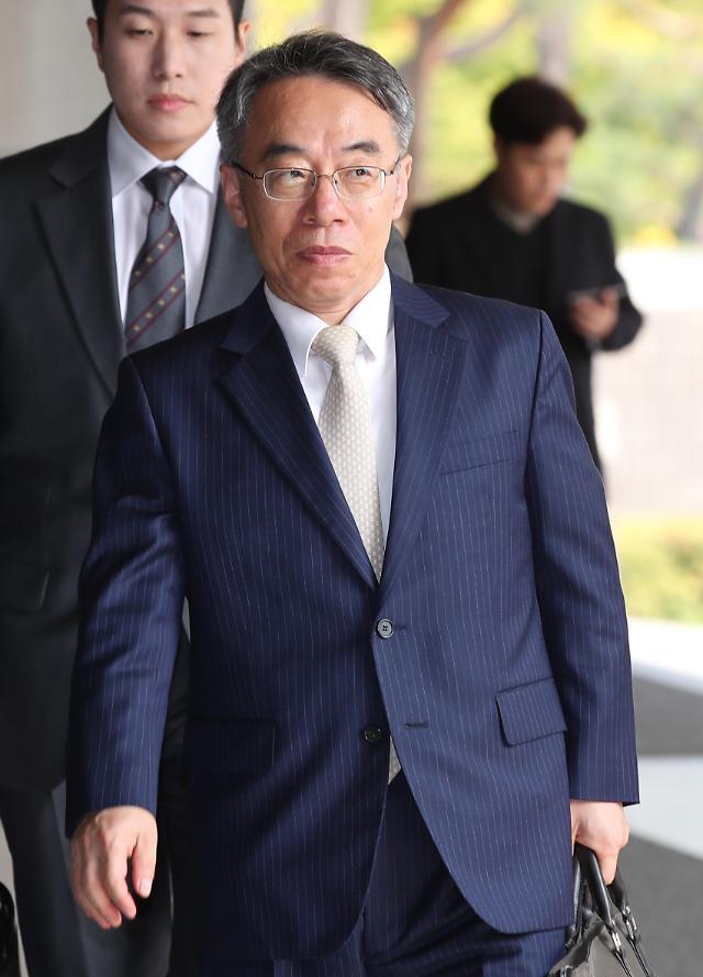 '양승태 사법농단' 핵심인물 임종헌 이르면 이번주 구속영장