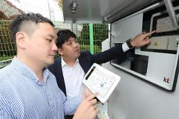 .KT operates hydrogen fuel cell power plant in virtual power plant project.