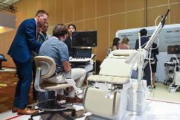 Samsung showcases new ergonomic chair-type ultrasound system