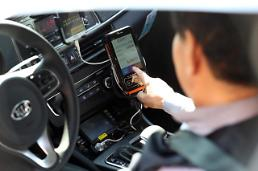 .Majority of S. Koreans support Kakao carpool service.