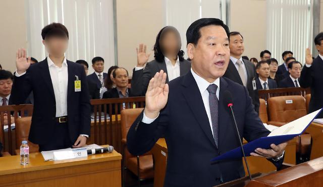 [2018 국감] 국방위, 양심적병역거부 우려 한목소리…대법원 30일 판결