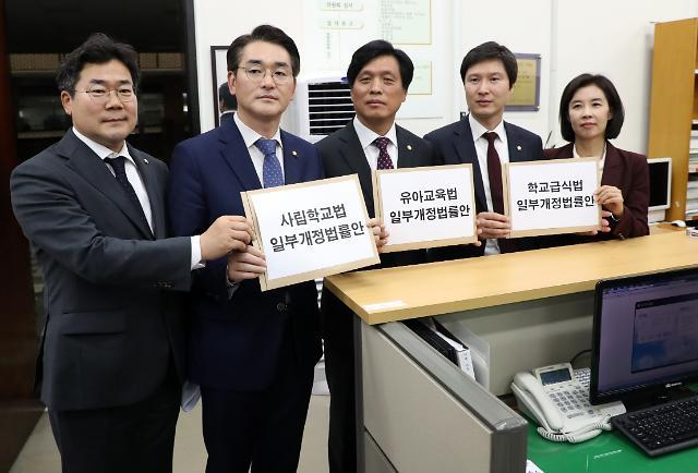 """민주, '사립유치원 비리 근절 3법' 당론으로 발의…""""빠른 통과 위해 노력"""""""