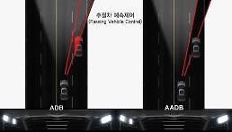 Hyundai Mobis develops advanced adaptive car headlamps