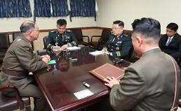 .Two Koreas hold general-grade military talks to discuss detente.