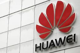 .Huawei ready to disclose source code if requested by LG U+.