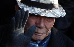94-year-old Korean man wins damages suit against Japanese steel company