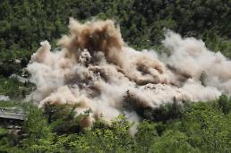 .S. Koreas spy agency analyzes soil sample from N.K.s nuclear test site: Yonhap.