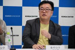 .S. Koreas popular direct buying middleman launches new platform in Japan.