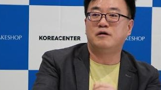 S. Koreas popular direct buying middleman launches new platform in Japan