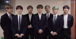 BTS anti-violence Love Myself campaign raises $1.4 million