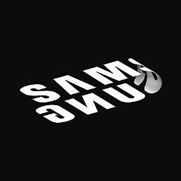 .Samsung unveils teaser image hinting at foldable smartphone.