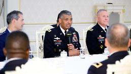 .USFK chief voices U.S. support for inter-Korean military accord: Yonhap.