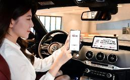 .Kia joins hands with Samsung to release vehicle management app.