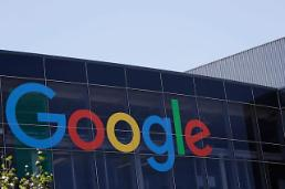 .Google improves quake aftershock prediction with AI: Yonhap.