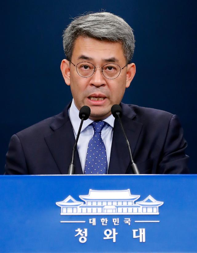 Goldman Sachs economist starts work to head presidential advisory body