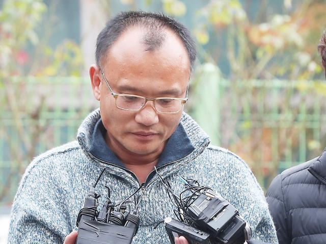 Police detain venture entrepreneur for abusing employees