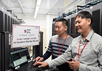 .SK Telecom and Samsung develop technology for 5G communication equipment.
