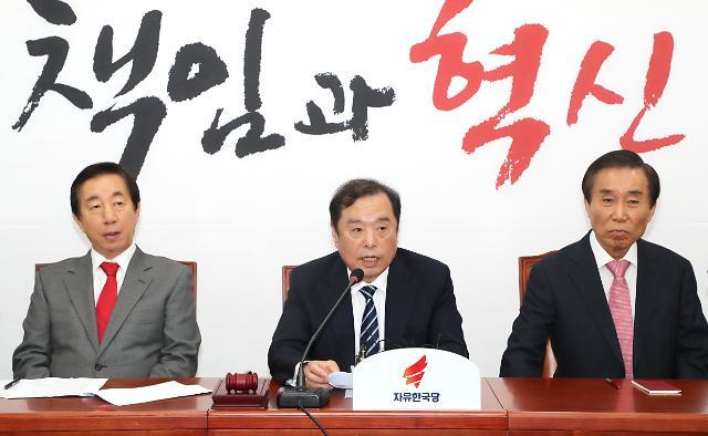 한국당, 전원책 해촉…김병준