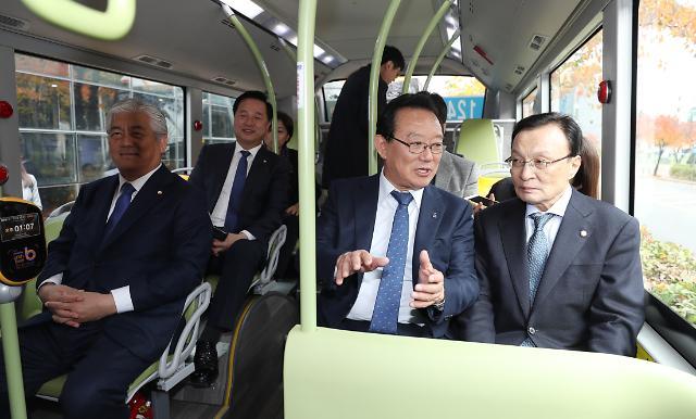 """이해찬, 울산서 """"新성장동력인 수소차 산업으로 발전해야"""""""