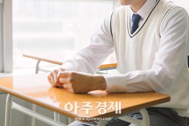 논산 여교사 사건 청와대 국민청원 잇따라