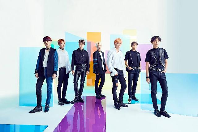 K-pop band BTS tops Japanese Oricon's weekly albums chart with new single