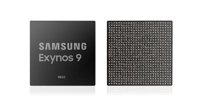 Samsung releases new mobile chip with strong AI ability