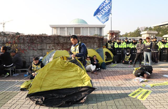 [오늘의 국회 일정(15일)] 이해찬·김병준·손학규·정동영·이정미 등 지도부 종합