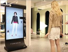 MR-based virtual fitting solution using 3D avatar makes debut