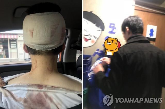 """'이수역 폭행' 목격자 """"여성들이 먼저 시비""""…경찰, 진술 확보"""