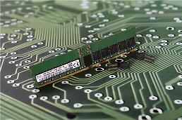 .SK Hynix develops next-generation 10-nano class DRAM chip.