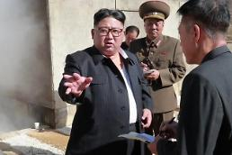 .Kim watches successful test of new ultramodern tactical weapon: state media.