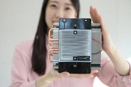 .LG Innotek develops high-performance thermoelectric module for luxury freezers.