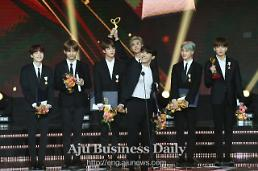 ​K-pop band BTS takes legal action against cyber bullies