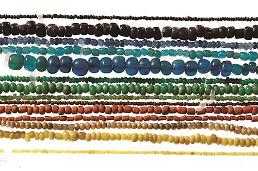.Thai coloring agent used in glass beads from ancient Korean kingdoms.
