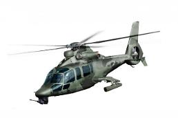 S. Korean aircraft maker KAI to release prototype of home-made light attack helicopter