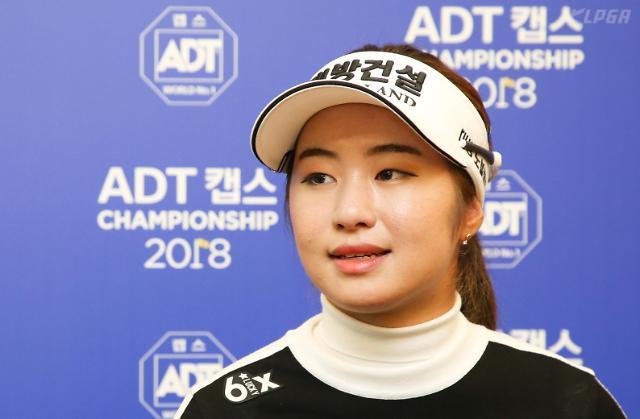 Top S. Korean tour star to join LPGA in 2019: Yonhap