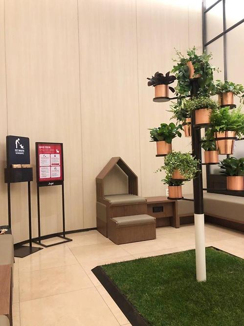 [PHOTO NEWS] Shinsegae sets up lounge for dogs at Starfield shopping malls