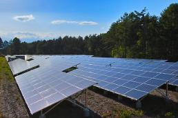 .Daelim Energy acquires $180 mln solar power business in Chile.