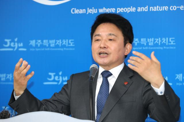 Jeju approves first for-profit premium hospital built by Chinese investor