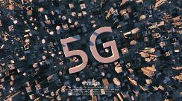 .Samsung carries out data connection of 5G smartphone test device .