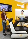 .Shinsegaes E-mart to acquire U.S. food retailing company GFH.