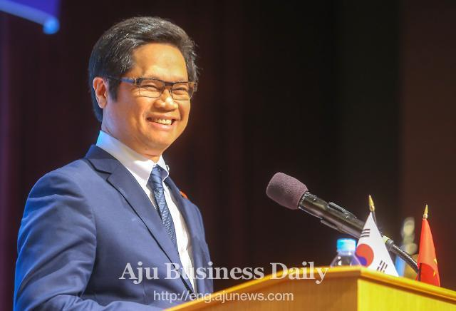 Vietnam wants more investment by small and medium-sized S. Korean companies: envoy