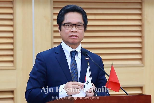 Vietnam regards S. Korea as crucial trading partner in new global order: forum